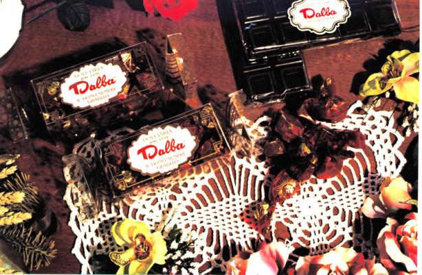 Art. 345 Boeri con ciliegia di cioccolato puro fondente da 15 pz