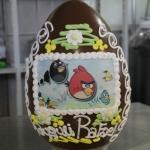 uovo+cioccolato+ decorato+ dalba+pasqua 3